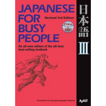 Japanese For Busy People Iii by AJALT, 9781568364032