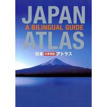 Japan Atlas: A Bilingual Guide by Atsushi Umeda, 9781568364803