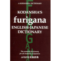 Kodansha's Furigana English-japanese Dictionary by Masatoshi Yoshida, 9781568365060