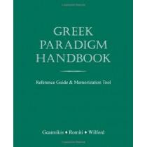 Greek Paradigm Handbook: Reference Guide and Memorization Tool by Erikk Geannikis, 9781585103072