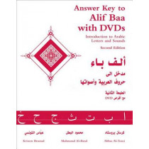 Answer Key to Alif Baa: Introduction to Arabic Letters and Sounds by Kristen Brustad, 9781589010369