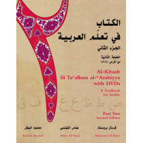 Al-Kitaab fii Tacallum al-cArabiyya with DVD: A Textbook for ArabicPart Two by Kristen Brustad, 9781589010963