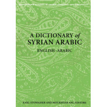 A Dictionary of Syrian Arabic: English-Arabic by Karl Stowasser, 9781589011052