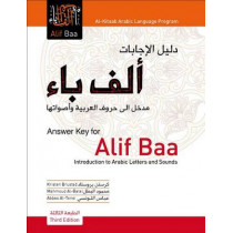 Answer Key for Alif Baa: Introduction to Arabic Letters and Sounds, Third Edition by Kristen Brustad, 9781589016347