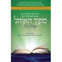 Mitokh Haohel: The Weekday Prayers by Yeshiva University Rabbis & Professors, 9781592644018