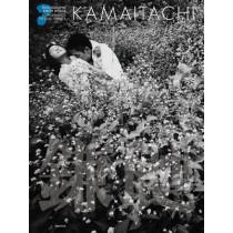 Eikoh Hosoe: Kamaitachi, 9781597111218