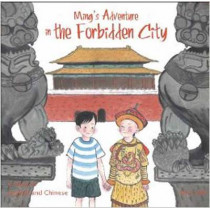 Ming's Adventure in the Forbidden City: A Story in English and Chinese by Li Jian, 9781602209855