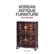 Korean Antique Furniture: & Accessories by Mathieu Deprez, 9781624120107