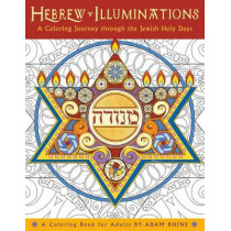 Hebrew Illumination - Coloring Book: A Coloring Journey Through the Jewish Holy Days by Adam Rhine, 9781631362392