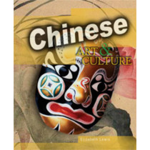Chinese by Clare Hibbert, 9781844210602