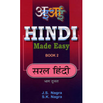 Hindi Made Easy: Bk. 2 by J. S. Nagra, 9781870383073