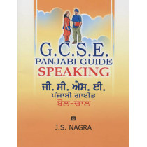 GCSE Panjabi Guide: Speaking by J. S. Nagra, 9781870383134