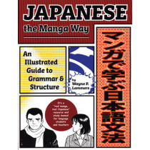 Japanese the Manga Way: An Illustrated Guide to Grammar and Structure by Wayne P. Lammers, 9781880656907