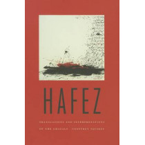 Hafez: Translations and Interpretations of the Ghazals by Hafez, 9781881163541