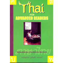 Thai for Advanced Readers by Benjawan Poomsan Becker, 9781887521031