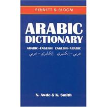 Arabic-English/English-Arabic Dictionary by Nicholas Awde, 9781898948209