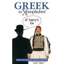 Greek for Xenophobes: Speak the Lingo by Speaking English by Alexandra Fiada, 9781903096277