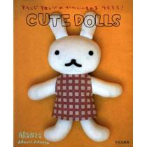 Aranzi Cute Dolls by Aranzi Aronzo, 9781932234787