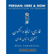 Persian: Here & Now: Introduction to Persian by Reza Farokhfal, 9781933823515