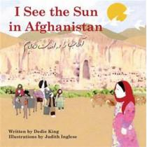 I See the Sun in Afghanistan by Dedie King, 9781935874294