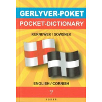 Gerlyver Poket: Pocket Dictionary by Ken George, 9782367470030
