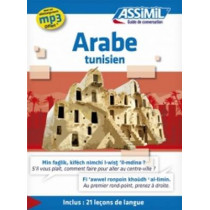 Arabic Tunisian by Mohamed Hind, 9782700506297