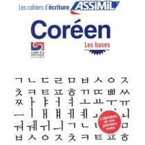 Coreen Les bases by Inseon Kim, 9782700506990