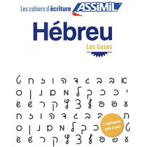 Hebreu - Les bases by Shiffra Svironi, 9782700507454