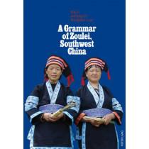 A Grammar of Zoulei, Southwest China: Southwest China by Xia Li, 9783034313445