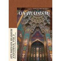 On Ibadism by Angeliki Ziaka, 9783487148823