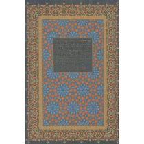 Splendours of Qur'an Calligraphy & Illumination by Martin Lings, 9783908153603