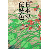 The Traditional Colors of Japan by Nobyoshi Hamada, 9784756241009