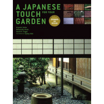 Japanese Touch For Your Garden by Kiyoshi Seike, 9784770030795