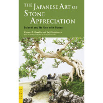 The Japanese Art of Stone Appreciation: Suiseki and its Use with Bonsai by Vincent T. Covello, 9784805310137