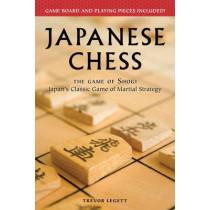 Japanese Chess: The Game of Shogi by Trevor Leggett, 9784805310366