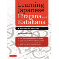 Learning Japanese Hiragana and Katakana: A Workbook for Self-Study by Kenneth G. Henshall, 9784805312278