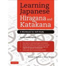 Learning Japanese Hiragana and Katakana: A Workbook for Self-Study by Kenneth G. Henshall, 9784805312278