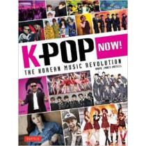 K-POP Now!: The Korean Music Revolution by Mark James Russell, 9784805313008