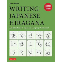 Writing Japanese Hiragana: An Introductory Japanese Alphabet Workbook by Jim Gleeson, 9784805313497