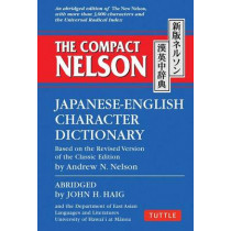 The Compact Nelson Japanese-English Character Dictionary by John H. Haig, 9784805313978