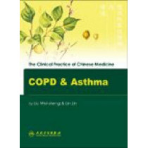 COPD and Asthma by Liu Wei-sheng, 9787117091121