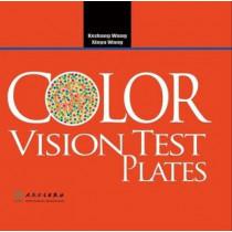 Color Vision Test Plates by Wang Ke-Chang, 9787117091763