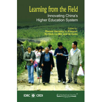 Learning from the Field: Innovating China's Higher Education System by Ronnie Vernooy, 9788175966017
