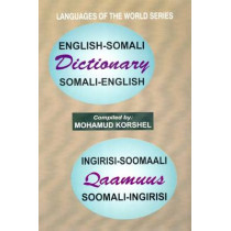 English-Somali and Somali-English Dictionary by Mohamud Korshel, 9788186264003