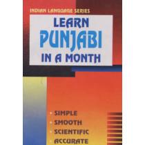 Learn Punjabi in a Month by B.S. Khosla, 9788187782070