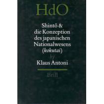 Shinto und die Konzeption des japanischen Nationalwesens kokutai: Der religioese Traditionalismus in Neuzeit und Moderne Japans by Klaus Antoni, 9789004103160
