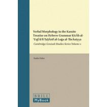 Verbal Morphology in the Karaite Treatise on Hebrew Grammar Kitab al-'Uqud fi Tasarif al-Luga al-'Ibraniyya: Cambridge Genizah Studies Series, Volume 2 by Nadia Vidro, 9789004214248