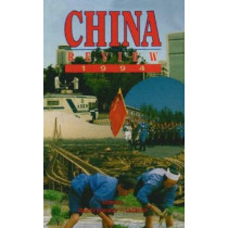China Review 1994 by Maurice Brosseau, 9789622016163