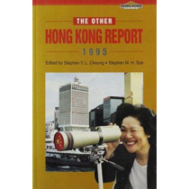 The Other Hong Kong Report 1995 by Stephen Y.L. Cheung, 9789622016811