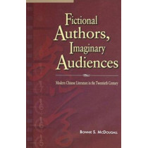 Fictional Authors, Imaginary Audiences: Modern Chinese Literature in the Twentieth Century by Bonnie S. McDougall, 9789629961053